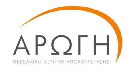 Το Σωματείο Ιδιωτικής Υγείας Λάρισας για τις εξελίξεις με τους εργαζόμενους της «Αρωγής»