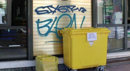 Δήμος Λαρισαίων: Παραδόθηκαν οι κίτρινοι κάδοι συλλογής γαντιών και μασκών – Δείτε τα σημεία