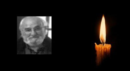 Έφυγε από την ζωή ο πρώην Προϊστάμενος Πρωτοβάθμιας Εκπαίδευσης Λάρισας, Παναγιώτης Μαρκούγιας
