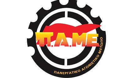 ΠΑΜΕ Μαγνησίας: Ημέρα δράσης στους εργασιακούς χώρους