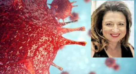 Λαρισαία πέθανε από κορωνοϊό στο Λος Άντζελες ύστερα από 20ήμερη μάχη