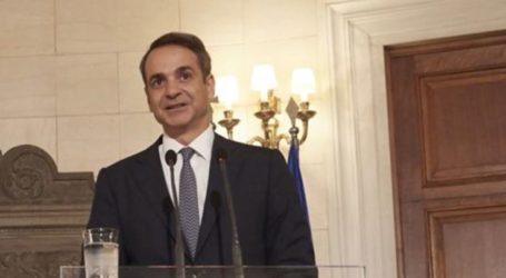 Στη Λάρισα αρχές Μαΐου ο πρωθυπουργός Κυριάκος Μητσοτάκης – Θα επισκεφθεί τις νέες εγκαταστάσεις παραγωγής μασκών προσώπου