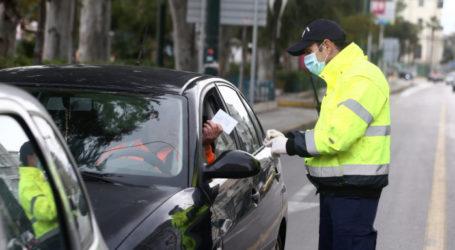 Μπλόκα σε εθνικές οδούς, λιμάνια, αεροδρόμια – 300 ευρώ πρόστιμο για άσκοπη μετακίνηση