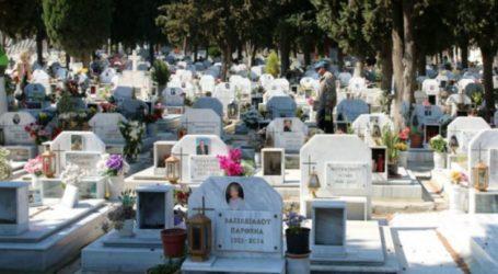 Λάρισα: Κλειστά τα νεκροταφεία το Πάσχα – Δείτε ποιες μέρες