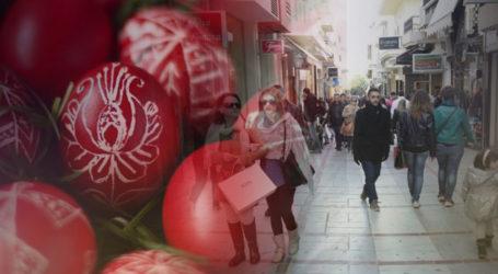 Ενημέρωση του καταναλωτικού κοινού ενόψει των εορτών του Πάσχα – Όσα πρέπει να ξέρετε