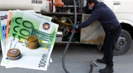 Βόλος: Πετρέλαιο θέρμανσης για… του χρόνου προμηθεύονται οι Βολιώτες – Ιστορικό χαμηλό στην τιμή του