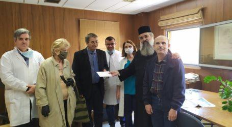 Οικονομική ενίσχυση από τον Μητροπολιτικό Ναό Αγ. Νικολάου στο Νοσοκομείο Βόλου