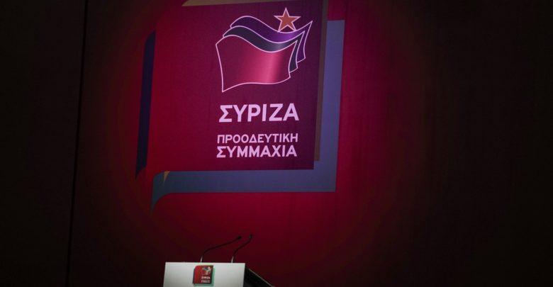 syriza 1 780x405