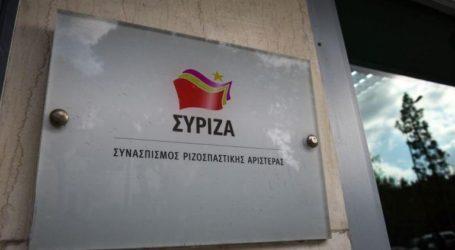 ΣΥΡΙΖΑ Λάρισας: Αλληλεγγύη, δημοκρατία, σεβασμός στα δικαιώματα των εργαζομένων είναι η απάντηση στην κρίση