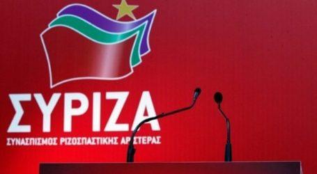 ΣΥΡΙΖΑ Λάρισας: «Οι εργαζόμενοι, τα συνδικάτα και η κοινωνία δεν θα επιτρέψουν την εξαφάνιση των εργασιακών δικαιωμάτων»