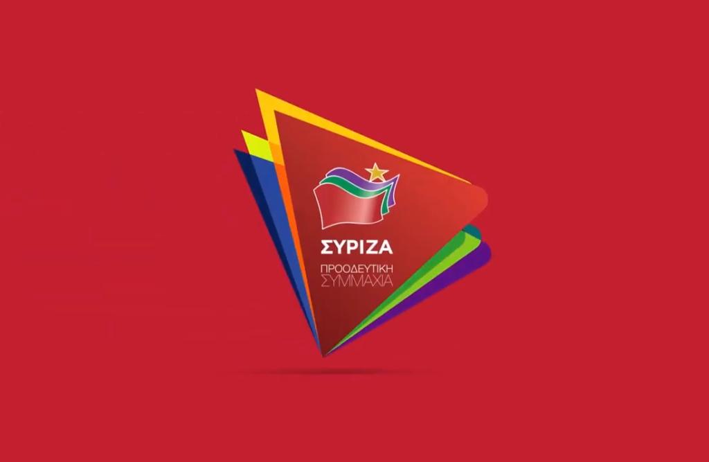 syriza newlogo e1560538730709