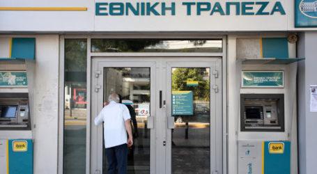 Βόλος: Εκατοντάδες παράπονα για την Εθνική Τράπεζα – «Κατεβάσαν τα μολύβια»