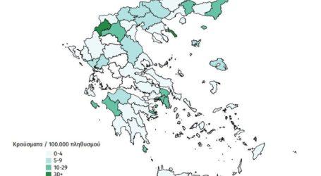 Οι περιοχές της Ελλάδας με τα περισσότερα κρούσματα κορωνοϊού – Που βρίσκεται η Λάρισα (χάρτης)