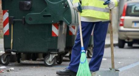 Δήμος Ελασσόνας: Ενημέρωση για την Υπηρεσία Καθαριότητας και Πρασίνου
