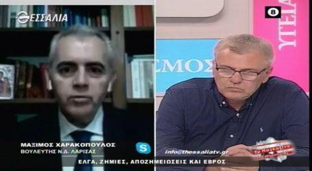Χαρακόπουλος: Ο ΣΥΡΙΖΑ λαϊκίζει με πλειοδοσία σε αγρότες