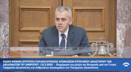 Χαρακόπουλος: Ανθρώπινα δικαιώματα και fake news σε πανδημία