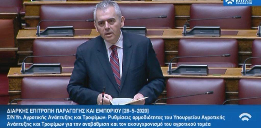 Μ. Χαρακόπουλος Επιτροπή 3 1