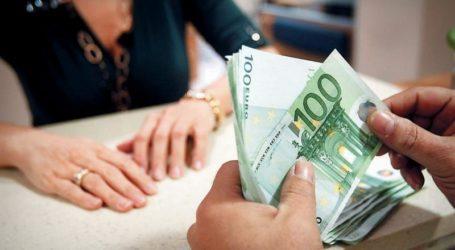 Συντάξεις Ιουνίου 2020: Οι ημερομηνίες για τις πληρωμές στα Ταμεία από Δευτέρα