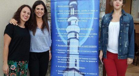 Σκόπελος: Πάνω από 65 άτομα στηρίχθηκαν ψυχοκοινωνικά από το «Φάρο»
