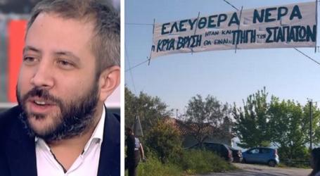 Αλέξανδρος Μεϊκόπουλος: Δικαιολογημένα αντιδρούν οι κάτοικοι των Σταγιατών