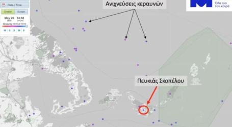 Αυτός είναι ο κεραυνός που σκότωσε την 52χρονη στη Σκόπελο – Δείτε χάρτη με όλη τη δραστηριότητα