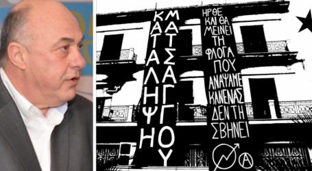 Στον Χρυσοχοΐδη ο Αχιλλέας Μπέος: Θα την τελειώσω την κατάληψη Ματσάγγου