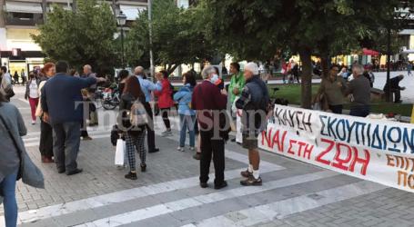 Νέα συγκέντρωση διαμαρτυρίας από την Επιτροπή Αγώνα Πολιτών Βόλου [εικόνες]