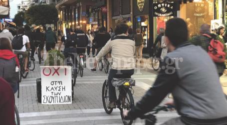Βόλος: Ποδηλατοπορεία ενάντια στην καύση σκουπιδιών από την Κατάληψη Ματσάγγου [εικόνες]