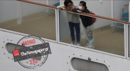 Σε καραντίνα σε κρουαζιερόπλοιο στη Γερμανία τρεις Βολιώτες ναυτικοί – Μαζί τους κι άλλοι Έλληνες