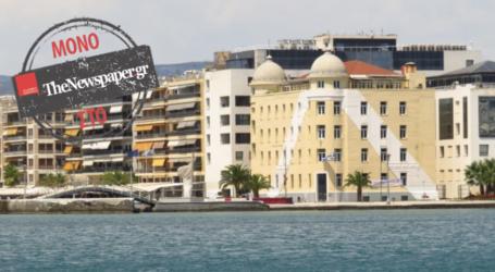 Βόλος: 5,9% αυξήθηκαν οι τιμές στα ενοίκια – 18,80% στις πωλήσεις κατοικιών στις Β. Σποράδες