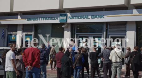 Βόλος: Ο ένας πάνω στον άλλον στις τράπεζες – Απίστευτες εικόνες την πρώτη μέρα της ελεύθερης μετακίνησης