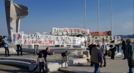 Συγκέντρωση διαμαρτυρίας στον Βόλο για το περιβαλλοντικό νομοσχέδιο -Δείτε εικόνες