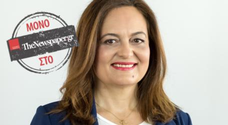 Γεωργία Μποντού-Τοκαλή: «Νέες παραλαβές αντισηπτικών από το Υπουργείο Παιδείας για τα σχολεία του Βόλου»- Πώς θα γίνει η επιστροφή στα θρανία