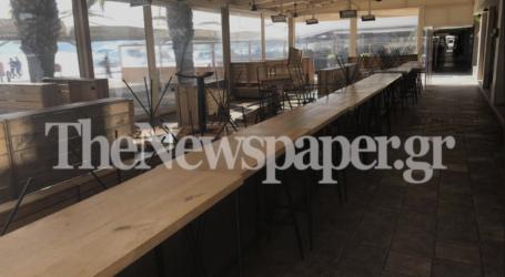 Βόλος: Πιέσεις για να ανοίξουν νωρίτερα εστιατόρια και καφετέριες