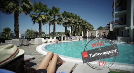 Ούτε τα μισά ξενοδοχεία της Μαγνησίας δε θα ανοίξουν το καλοκαίρι – Σε ποιους τουρίστες ελπίζουμε