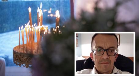 Σοκ στον Βόλο από τον ξαφνικό θάνατο του 48χρονου Βασίλη Λάππα