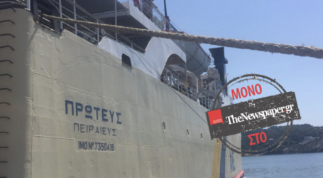 «Μάχη» για μία θέση – Εξαντλήθηκαν τα εισιτήρια από Βόλο για Βόρειες Σποράδες για όλο τον Μάιο