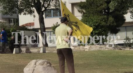 Δείτε βίντεο από το συλλαλητήριο του Βόλου ενάντια στις μάσκες και στο 5G