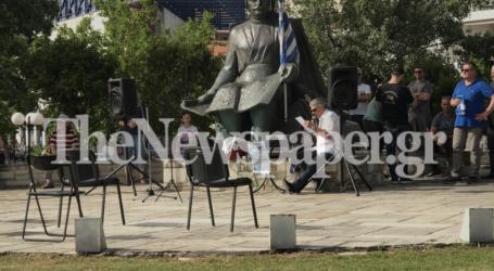 Βόλος: Συλλαλητήριο… πενήντα ατόμων ενάντια στις μάσκες και στο 5G – Δείτε φωτορεπορτάζ