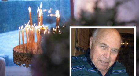 Βόλος: Έφυγε από τη ζωή ο Απόστολος Δουζένης