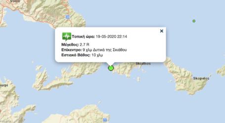 Σεισμός 2,7 ρίχτερ «κούνησε» τη Σκιάθο [χάρτης]