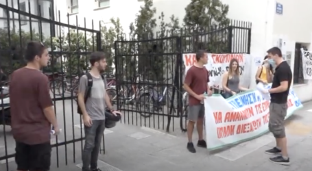 Βόλος: Παράσταση διαμαρτυρίας φοιτητών για την εξεταστική περίοδο