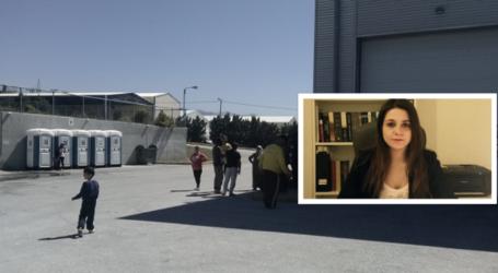 Βόλος: Η δικηγόρος Εύα Γιαλίδη νέα διοικήτρια της δομής προσφύγων «Μόζα»