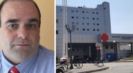 Παραίτηση «βόμβα» Ρήγα από το Νοσοκομείο του Βόλου – «Δέχομαι μπούλινγκ»