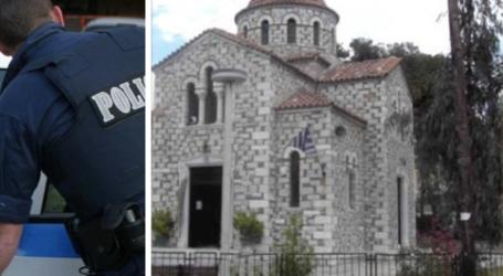 Βόλος: Τοξικομανής επιτέθηκε σε γυναίκα με μωρό παιδί σε προαύλιο εκκλησίας
