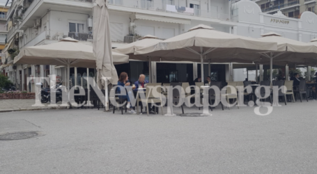 Βόλος: Στις καφετέριες επέστρεψαν οι Βολιώτες – Πρεμιέρα σήμερα για την Εστίαση [εικόνες]