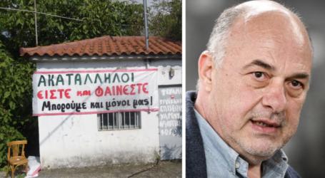 Επιμένει ο Μπέος για Σταγιάτες: Πληρώνουν 60 ευρώ τον χρόνο για το νερό – 10 χρόνια δεν πλήρωσαν ούτε ευρώ [βίντεο]