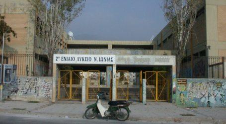 Βόλος: Μόνο οι μισοί μαθητές της Γ' Λυκείου επέστρεψαν στα θρανία