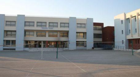 Αιτήσεις συμμετοχής στις εισαγωγικές εξετάσεις του Μουσικού Σχολείου