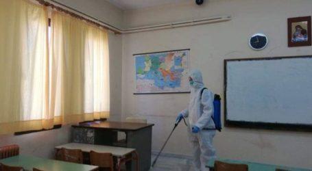 Δήμος Ελασσόνας: «Έτοιμα τα σχολεία μας να υποδεχτούν μαθητές και εκπαιδευτικούς»